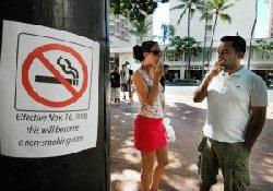 В американском штате Гавайи начали действовать новые методы борьбы с курением
