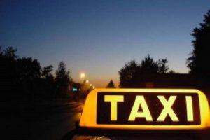 Мытищинское такси
