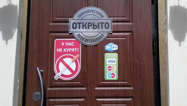В Минздраве дали оценку запрету курения в России
