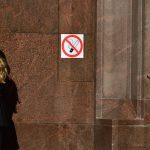 Минздрав переписал концепцию борьбы с курением