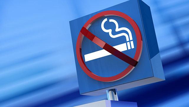 В Минздраве отказались от планов запретить продажу табака