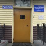 В тюменскую больницу положили малыша с подозрением на корь