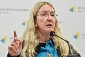 Ульяна Супрун опровергла миф о вакцинации