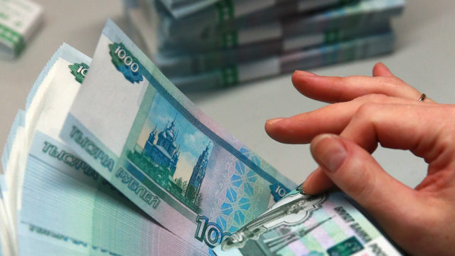 Как сэкономить деньги при использовании микрозайма?