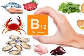 Витамин В12 повышает эффективность лечения гепатита С